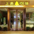 道縣佳成大酒店