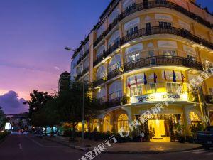 金邊大皇宮精品酒店(Le Grand Palais Boutique Hotel Phnom Penh)