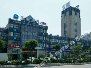 漢庭酒店(射陽店)