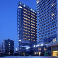 杭州野風君亭酒店酒店預訂