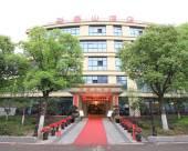 燕山酒店(重慶江北石子山體育公園店)