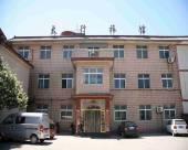 武安太行旅館