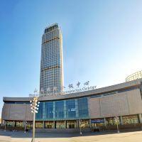 太原湖濱國際大酒店(山西國際會議中心)酒店預訂