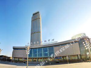太原湖濱國際大酒店(山西國際會議中心)