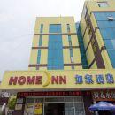如家快捷酒店(泰州海陵南路店)