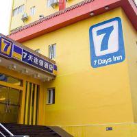 7天連鎖酒店(廣州天河客運站二店)酒店預訂