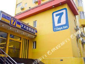 7天連鎖酒店(廣州天河客運站二店)(7Days Inn (Guangzhou Tianhe Terminal Yuangang Road))