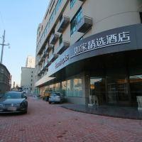 如家精選酒店(上海江浦路地鐵站店)酒店預訂