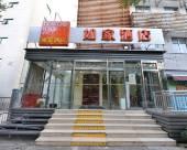 如家酒店(北京新街口地鐵站店)