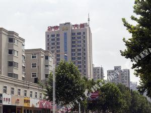 昌樂濰坊縣伯庭連鎖酒店