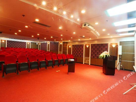 上海寶安大酒店(Baoan Hotel)多功能廳
