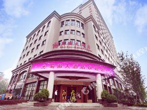 德陽蜀徽大酒店