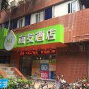 海友酒店(深圳南山創業路店)