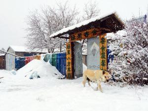 北極村緣聚客舍