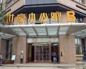 微愛酒店公寓(鄭州正弘城店)