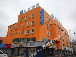 漢庭酒店(龍口振華商廈店)