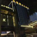 眉縣嘉豪時代酒店
