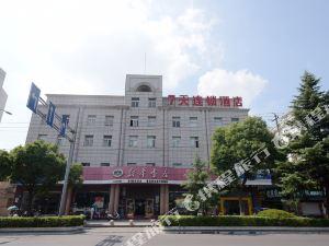 7天連鎖酒店(興化長安中路鄭板橋故居店)