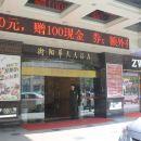 衡陽華天大酒店