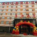鄧州東方之星商務酒店