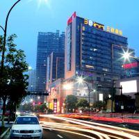三碧(3B)酒店·杭州恒隆店酒店預訂
