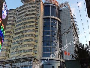 長樂昆侖大飯店