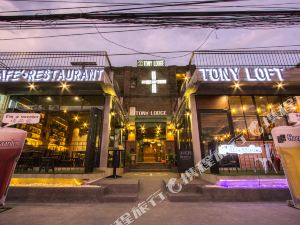 考拉托尼旅館(Tony Lodge Khao Lak)