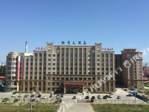 塔城獨秀大酒店
