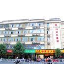 三明陽光假日大酒店