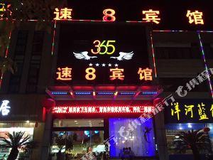 龍遊365速8賓館