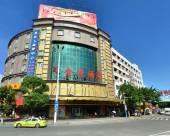 中山金逸酒店