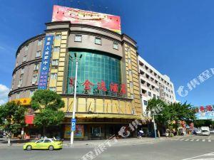 中山金逸酒店(Jin Yi Hotel)