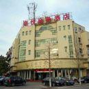 宣城皇悅商務大酒店