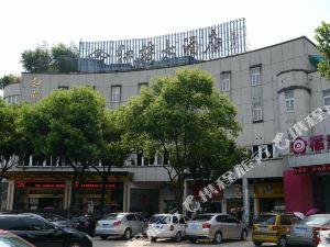 武義紅樓大酒店