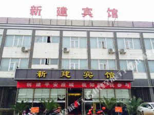 孝感應城新建賓館