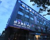 桔子酒店·精選(上海外灘人民路店)(原豫園店)