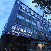 桔子酒店·精選(上海外灘人民路店)(原豫園店)酒店預訂