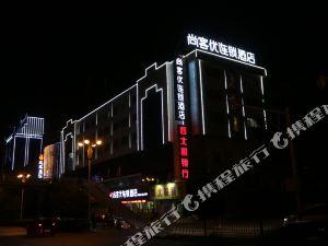 尚客優連鎖酒店(武威涼州區鳳凰路店)