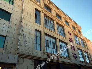 武川豐馳大酒店