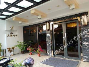 台北立瀚會館(Li Han Hotel)
