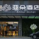 貴陽會展中心亞朵酒店