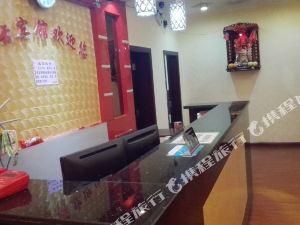 桂陽白云賓館
