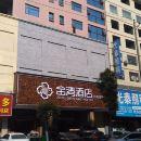 耒陽金灣酒店