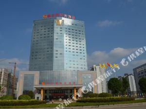 崇左國際大酒店
