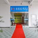 肥東裕隆精品商務酒店