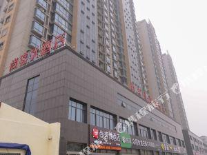 丹陽尚客優酒店火車站店