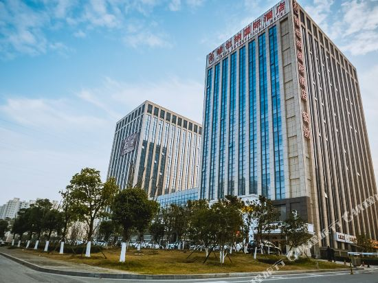 Vienna International Hotel (Nanjing South Station Dongqi Road)