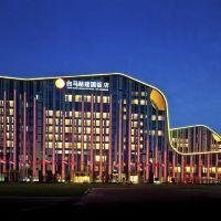 杭州白馬湖建國飯店酒店預訂