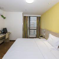 7天連鎖酒店(重慶大學城熙街步行街店)酒店預訂