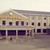 常州竺山湖小鎮度假酒店酒店預訂